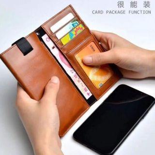 Bao da rút kiêm vi đựng điện thoại, tiền, thẻ ATM