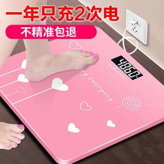 USB sạc cân cân điện tử Cô gái gia đình cơ thể người Chính xác người lớn cân nam thông minh cơ thể nặng thumbnail