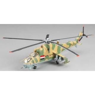 Mô hình máy bay trực thăng Mi-24 Iraq tỉ lệ 1:72