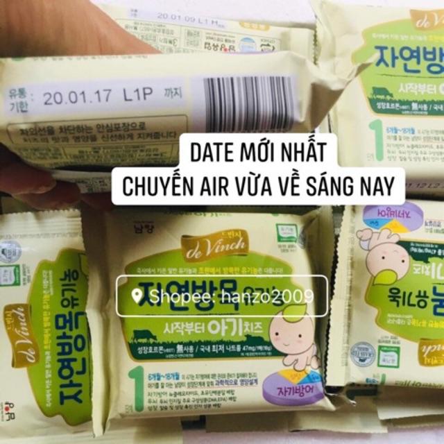 Date:20/04/2020 Phô mai tách muối Hàn Quốc cho bé ăn dặm ( hàng air)