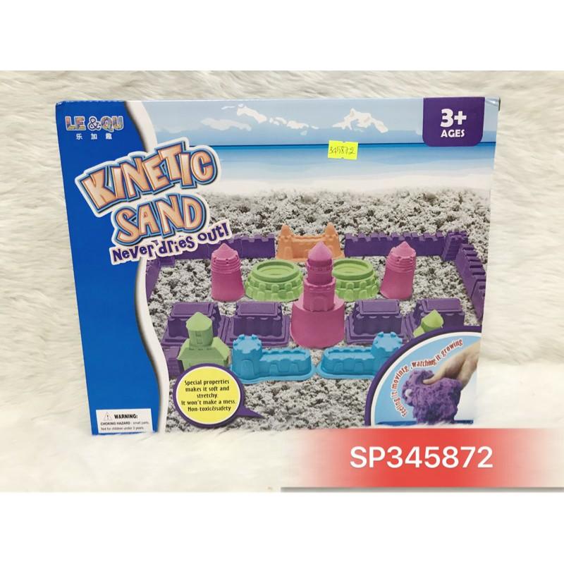 Đồ chơi cát đông lực 1279 - SP345872