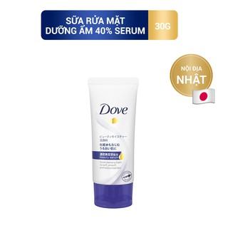 [HB Gift] Sữa rửa mặt Dove tinh chất - Serum cấp ẩm và cho da mềm mượt 30g thumbnail