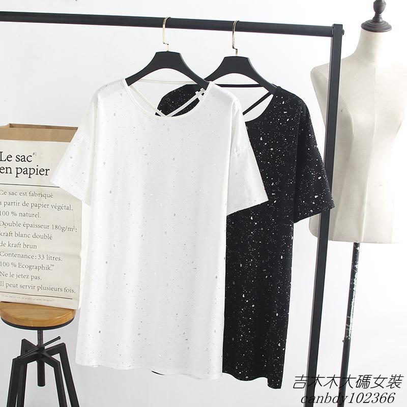 áo thun tay dài thời trang cho nữ size s-4xl - 22448042 , 2771421518 , 322_2771421518 , 331200 , ao-thun-tay-dai-thoi-trang-cho-nu-size-s-4xl-322_2771421518 , shopee.vn , áo thun tay dài thời trang cho nữ size s-4xl