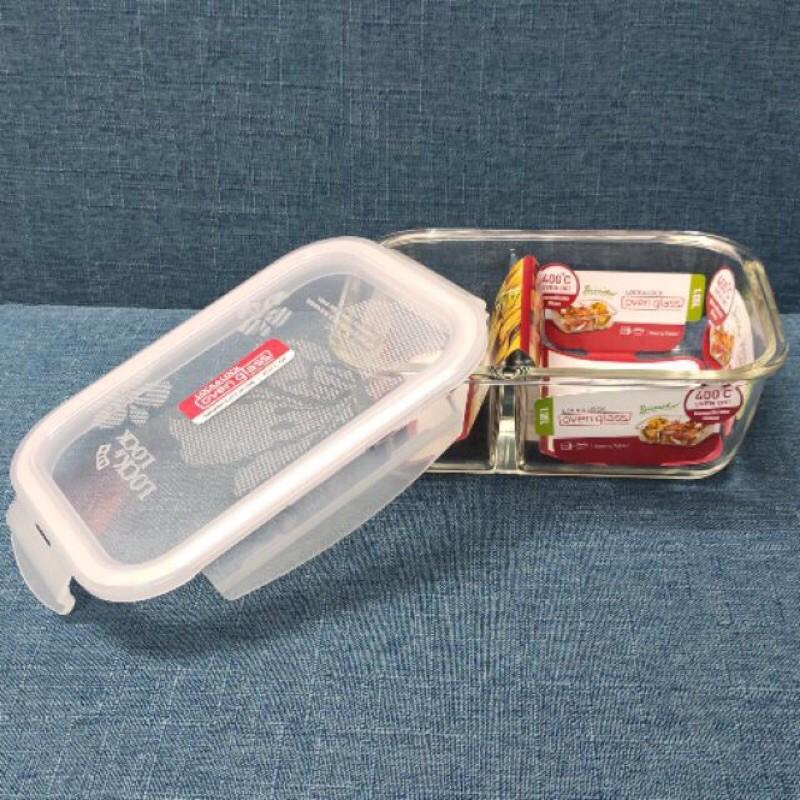 Hộp thủy tinh chia 2 ngăn Lock&Lock LLG445 1L(quà tặng pediasure)