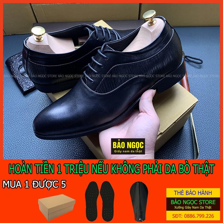 Giày tây nam tăng chiều cao BẢO NGỌC STORE mã TC926 Đen✅ Kiểu dáng công sở buộc dây 🎁 Bảo hành nổ da 12 tháng