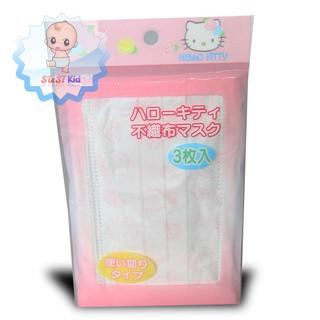 Khẩu trang HelloKitty nội địa Nhật Bản dành cho bé từ 1-8 tuổi thumbnail