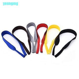 【you】Spectacle Glasses Sunglasses Neoprene Stretchy Sports Band Strap Cord Holder New