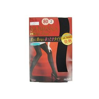 [Có sẵn] Combo 2 quần tất giữ nhiệt Sabrina Heat top 80D thumbnail