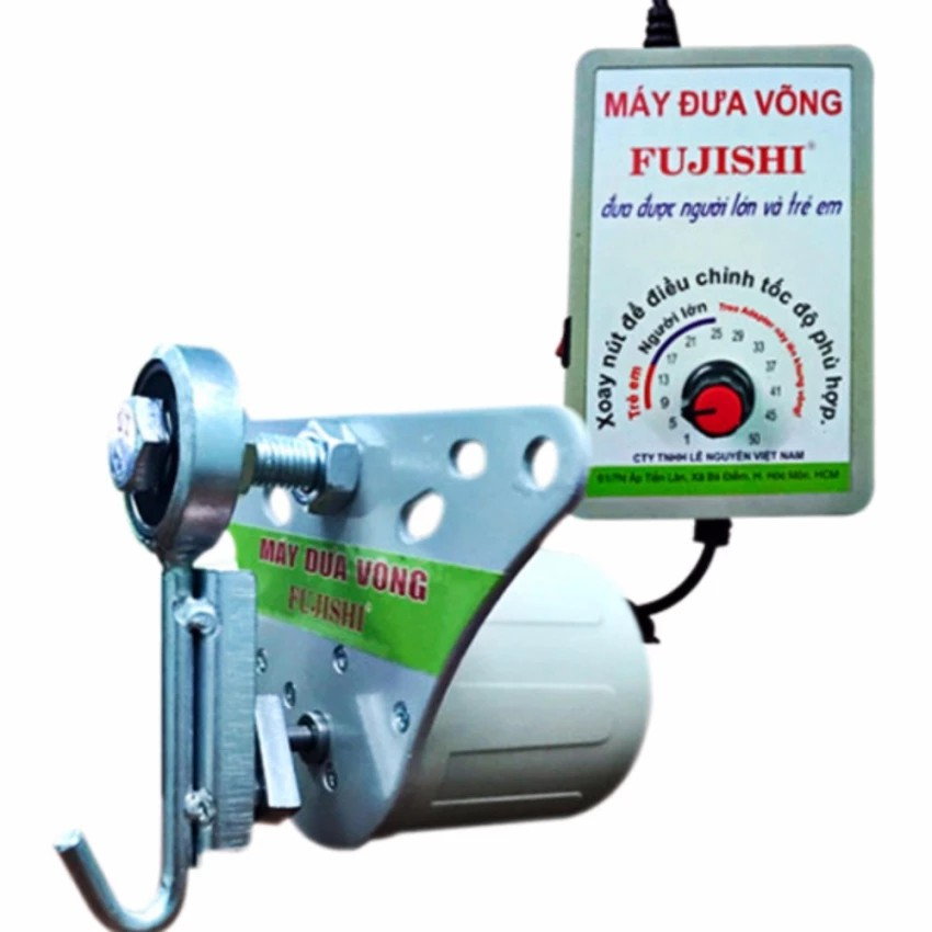 Máy đưa võng tự động (5 - 60 Kg) nhiều tốc độ Fujishi VA017 cho trẻ nhỏ và người lớn