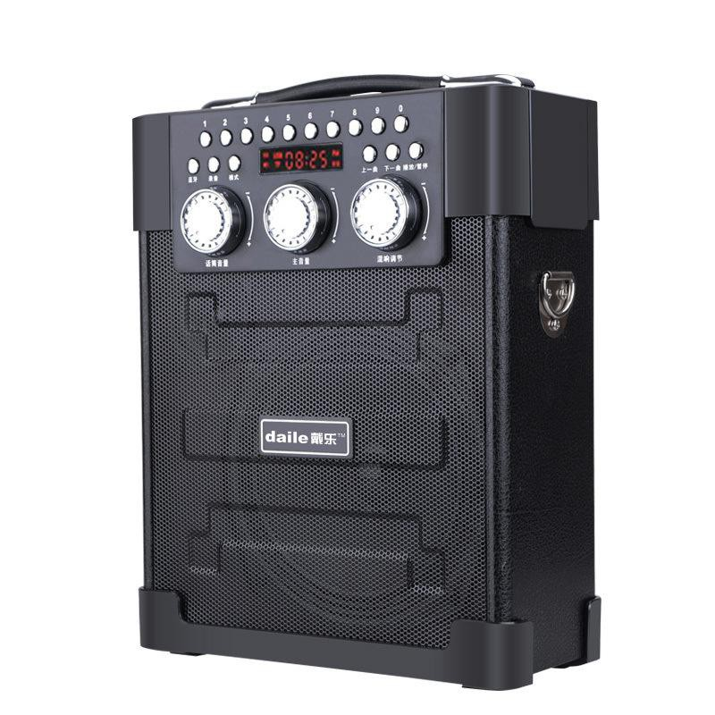 [Tặng Micro] Loa Bluetooth Karaoke Daile S9 - BH 1 năm