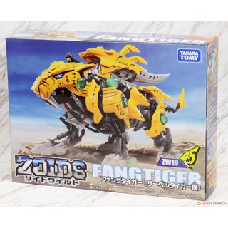 Thú Vương Đại Chiến Zoids ZW19 Fang Tiger