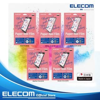 Miếng dán màn hình cho Ipad ELECOM Paper- Feel – BỀ MẶT NHÁM (Hàng chính hãng)