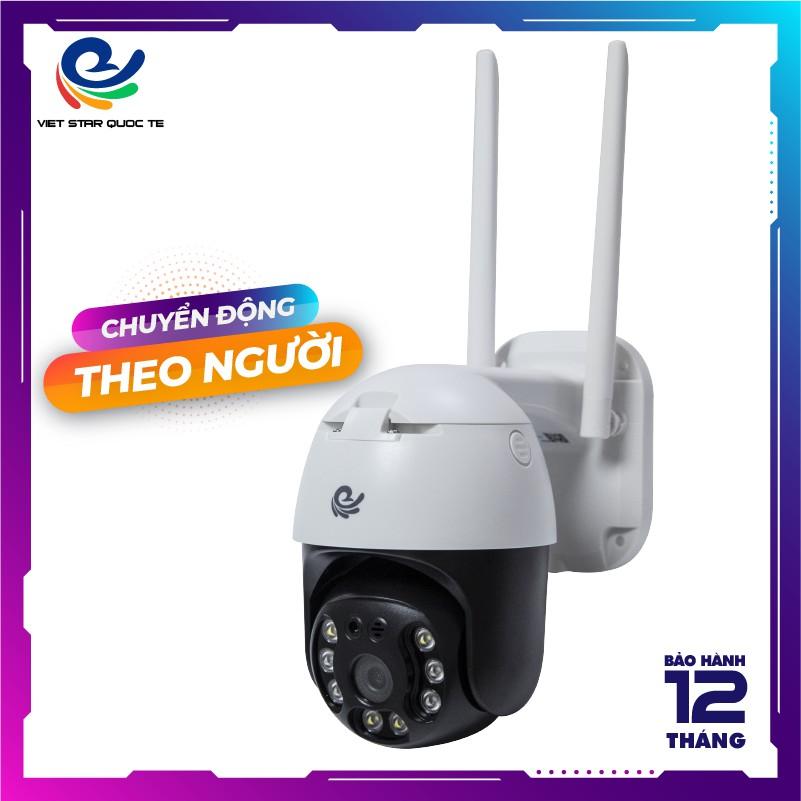 Camera wifi ngoài trời xoay 360 chống nước CARECAM 19hs, 2.0 MPx 1080P có kết nối máy tính, smart TV , bảo hành 1 năm