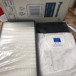 Bộ 3 màng lọc cho máy Panasonic . ✔️Màng lọc bụi hepa cho máy lọc không khí nội địa Nhật F-VXF60, F-VXF65