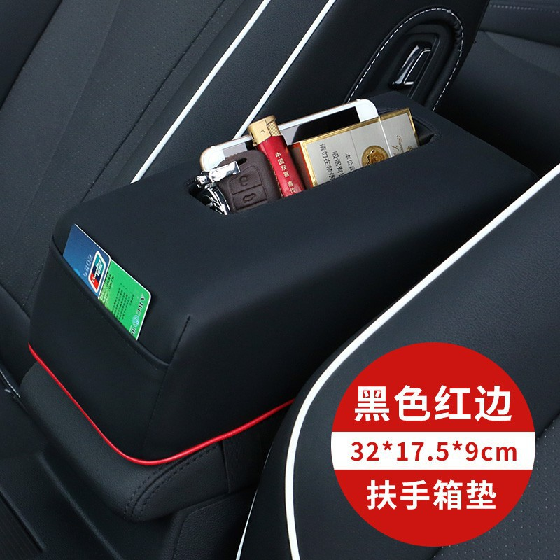 [จุด●อะไหล่รถยนต์] กล่องที่เท้าแขนอัตโนมัติเสื่อสากลที่เท้าแขนกลางกล่องชุดหน่วยความจำรถกล่องที่เท้าแขนผ้าฝ้ายเพิ่มขึ้นก