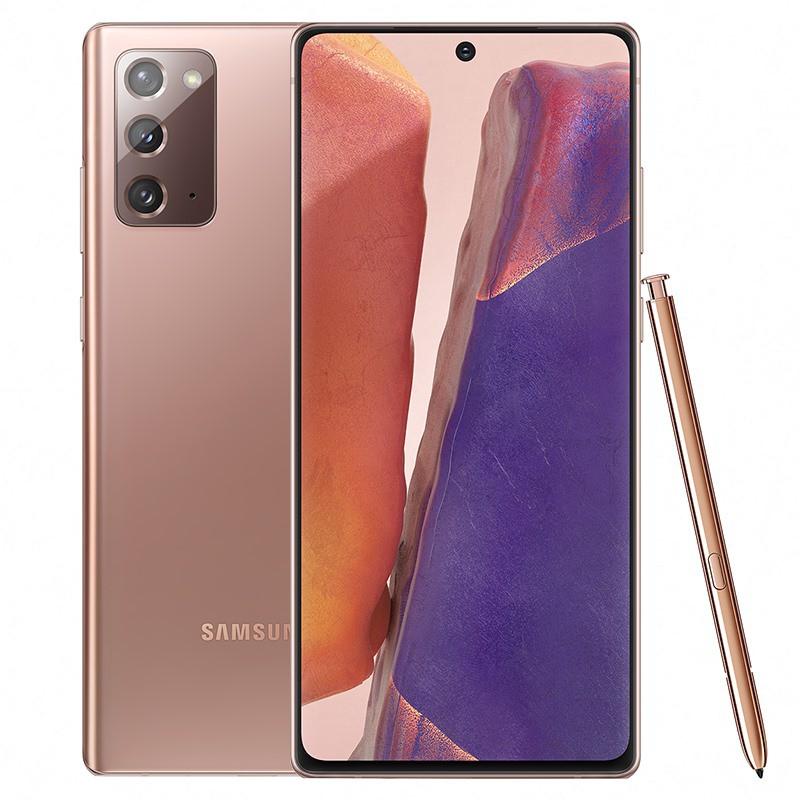 Điện thoại di động Samsung Galaxy Note 20 (8G/ 256Gb)- Hàng chính hãng