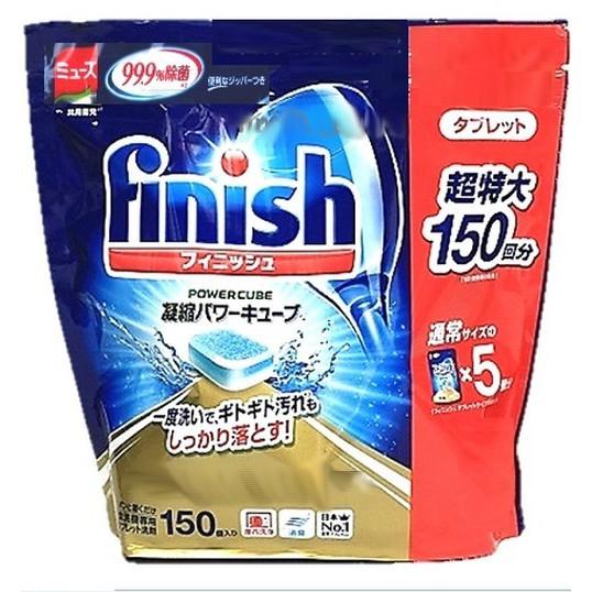 Viên rửa bát finish 150 viên mới ( hàng chính hãng ) viên rửa tổng hợp định mức