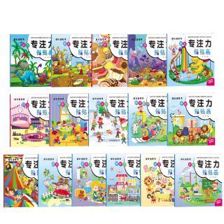Sách Vải Cho Bé Từ 0-3 Tuổi