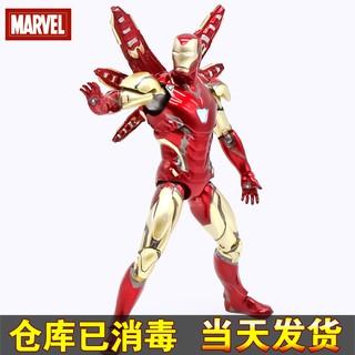 Mô Hình Nhân Vật Iron Man Mark Mk 85 Trong Phim The Avengers