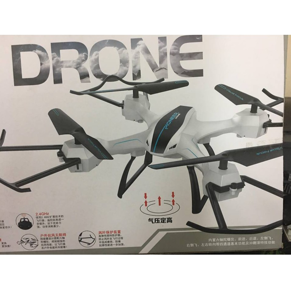 Máy bay bốn cánh thăng bằng Drone VV880-29 - 3305360 , 1052726731 , 322_1052726731 , 768000 , May-bay-bon-canh-thang-bang-Drone-VV880-29-322_1052726731 , shopee.vn , Máy bay bốn cánh thăng bằng Drone VV880-29