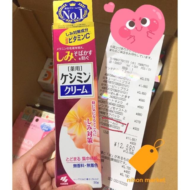[Có sẵn](Auth Nhật có bill) Kem dưỡng trị nám tàn nhang Kobayashi