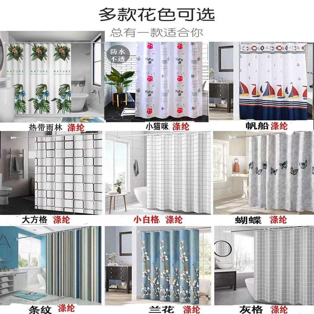 Rèm Cửa Nhà Tắm / Nhà Vệ Sinh Dạng Cong Chống Thấm Nước Tiện Dụng