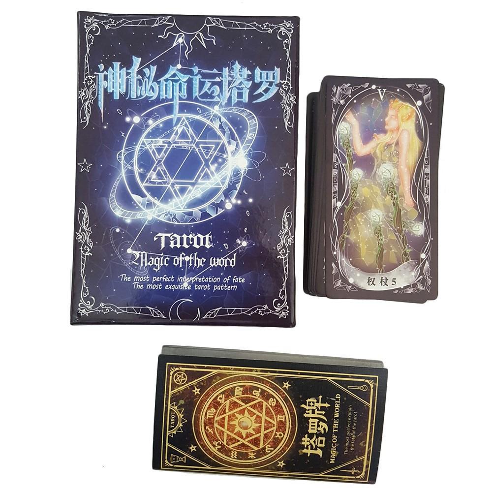 Bộ bài Tarot Magic of the world bản đẹp (tuyet) z186
