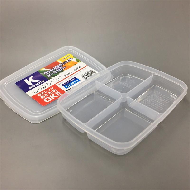 HỘP ĐỰNG THỰC PHẨM CÓ CHIA NGĂN NAKAYA - HÀNG NỘI ĐỊA NHẬT, HỘP CÓ THỂ TÍCH 710ML, được làm từ nhựa PP cao cấp an toàn