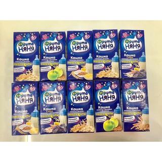 ✈️Sữa đêm fruto Nội địa Nga 200ml