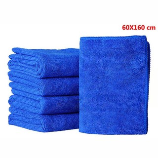 Combo 3 khăn lau đa năng, Khăn Lau Ô TÔ Chuyên Dụng thumbnail