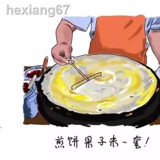 Chảo Gang Làm Bánh Kếp / Trái Cây / Bánh Kếp Phong Cách Vintage