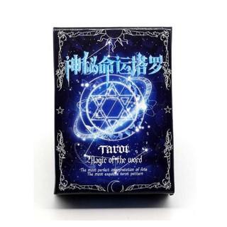 Bộ Bài Tarot Magic Of The WorldT_(U