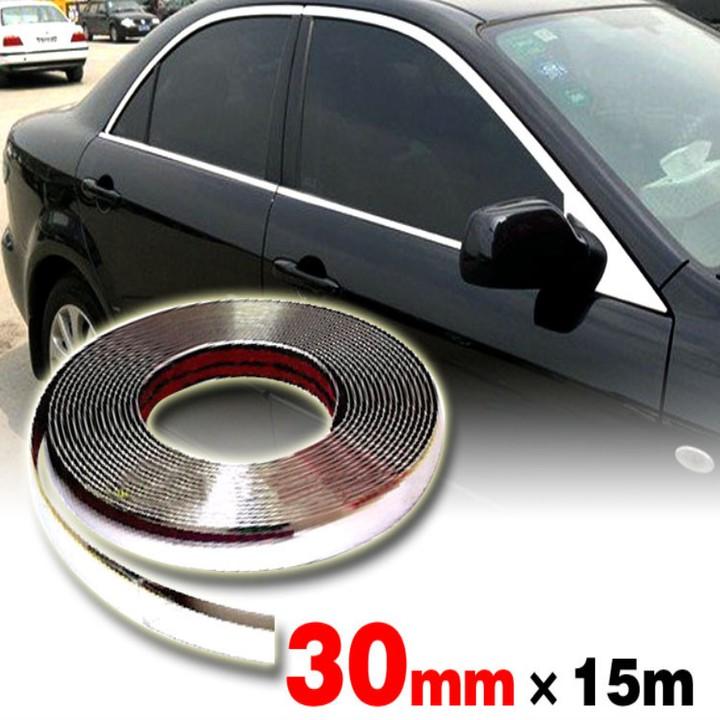 Sản phẩm nẹp viền trang trí chân kính xe hơi, ô tô cao cấp - PHD Cuộn dài 15M (có 4 kích thước: 15mm, 20mm, 25mm, 30mm) - 22309458 , 2442772762 , 322_2442772762 , 174000 , San-pham-nep-vien-trang-tri-chan-kinh-xe-hoi-o-to-cao-cap-PHD-Cuon-dai-15M-co-4-kich-thuoc-15mm-20mm-25mm-30mm-322_2442772762 , shopee.vn , Sản phẩm nẹp viền trang trí chân kính xe hơi, ô tô cao cấp -