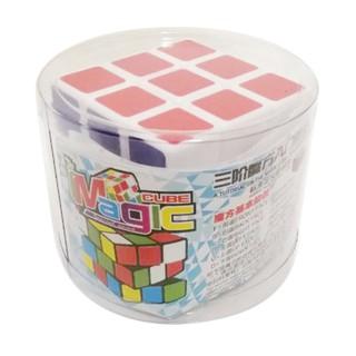 Hộp đồ chơi Rubik Cube Magic 3x3x3( Hàng an toàn qua kiểm định-chuẩn hàng công ty)