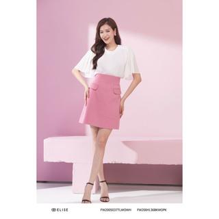 Chân váy hồng thiết kế Elise thumbnail