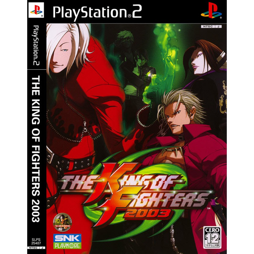 The King Of Fighters 2003 - 1 DVD