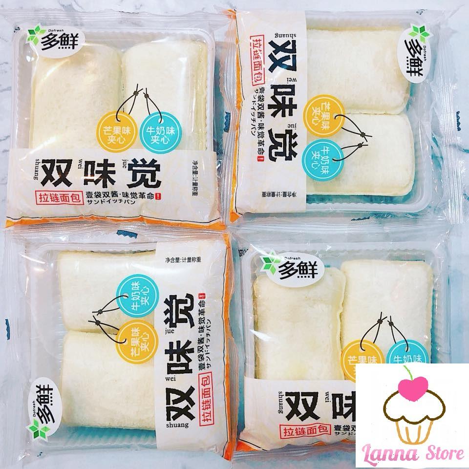 COMBO 5 Bánh sandwich 2 vị -Đài Loan.