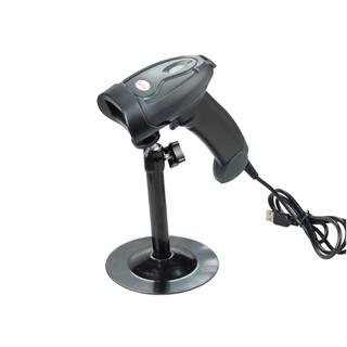 Yêu ThíchMáy scan mã vạch NET HUNDRED WB-906U có chân đế, máy đọc mã vạch, súng bắn mã vạch, quét barcode
