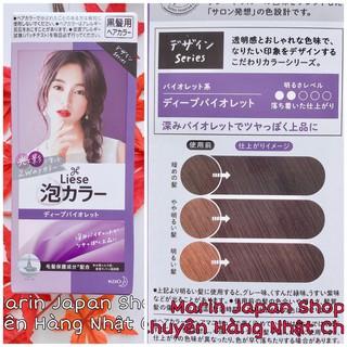 Nhuộm tóc dạng bọt của Kao Liese Prettia Nhật Bản màu số 21
