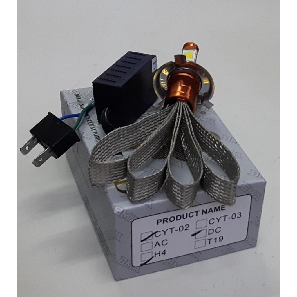 Bóng đèn Led xe máy chân HS1, chân H4 - Sử dụng điện máy 12V AC