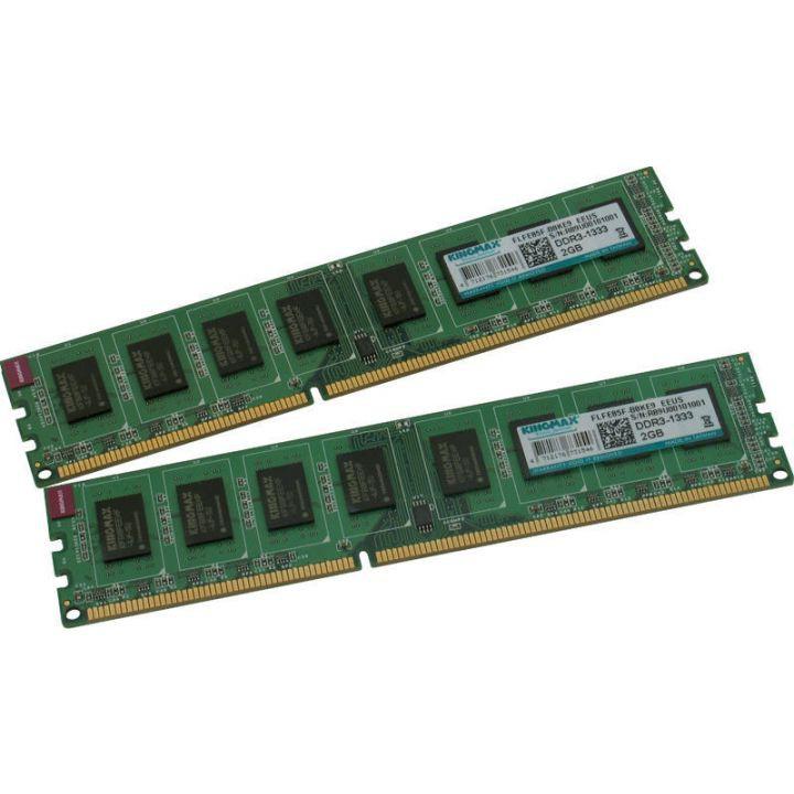 RAM 4GB DR3  HANG KINGMAX, KINGSTON,GSKILL