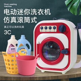 Bộ đồ chơi máy giặt điện vui nhộn cao cấp cho bé