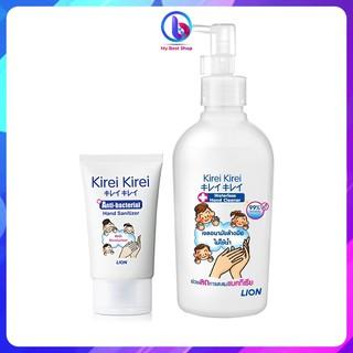 Gel rửa tay khô Kirei Kirei - 50ml, 200ml - Thương hiệu Nhật Bản - infomybestshop thumbnail