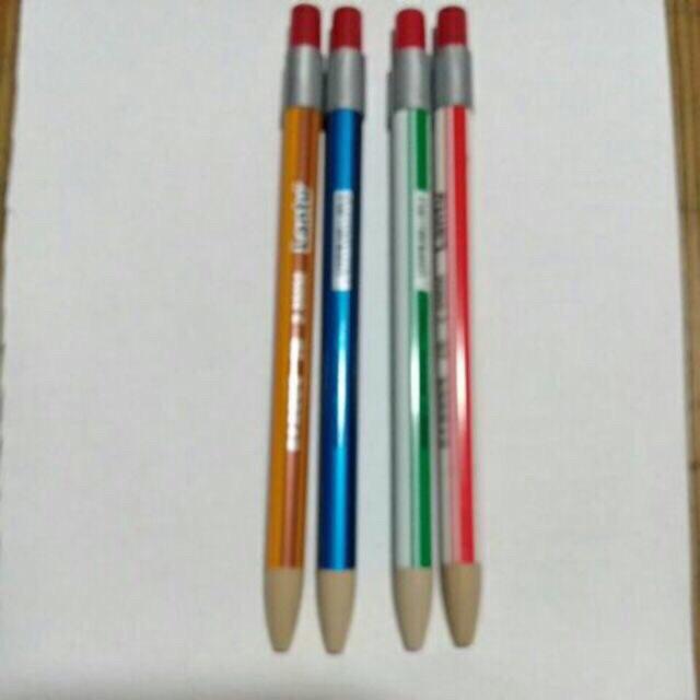 Combo 3 chiếc bút chì bấm - 2648966 , 220132915 , 322_220132915 , 10000 , Combo-3-chiec-but-chi-bam-322_220132915 , shopee.vn , Combo 3 chiếc bút chì bấm