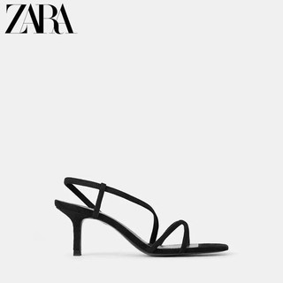 Sandal cao gót sêu chảnh zara