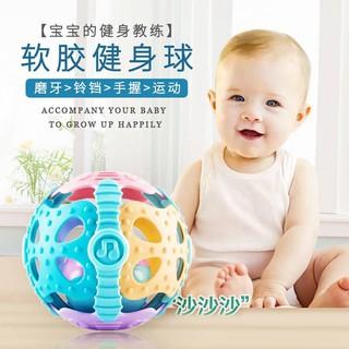 bóng đồ chơi bằng nhựa cho bé