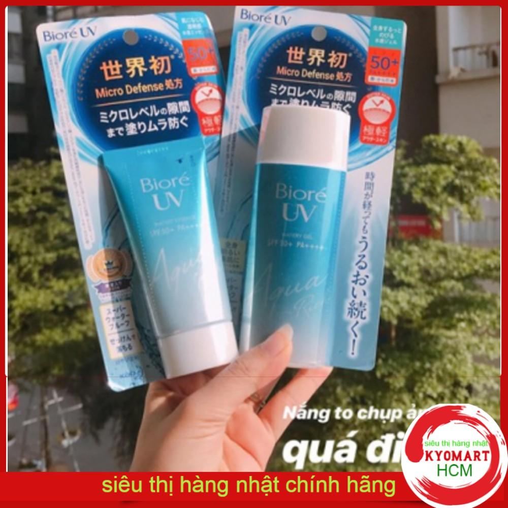 Nội Địa Nhật) Kem chống nắng Biore UV Aqua Rich Watery Essence/Gel SPF 50+/ PA++++ 50g/90ml