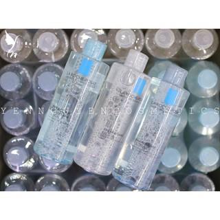 Nước tẩy trang Laroche Posay Eau Micellaire Ultra 400ml thumbnail