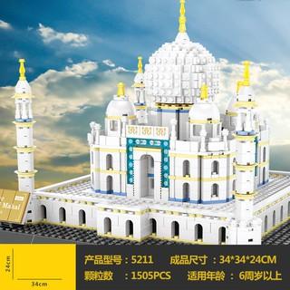 Lego Tháp Mahal Ấn độ WANGE 5211 NLG0043-11