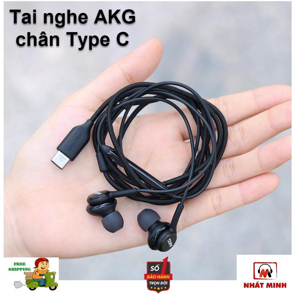 Tai nghe AKG Note 10 Note 20 S20 chân Type C chính hãng Note 10 Plus, S20  plus, S20 Ultra tặng 4 nút tai phụ tại Hà Nội